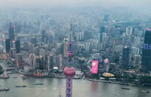 Market Insight – China Opportunities Amid Global Turmoil